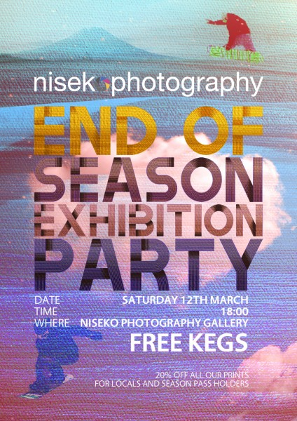 End of season exhibition party