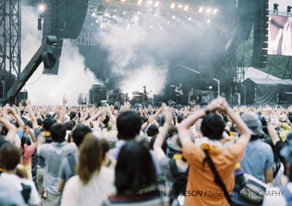 Fuji Rock - Boom Boom Satellites.