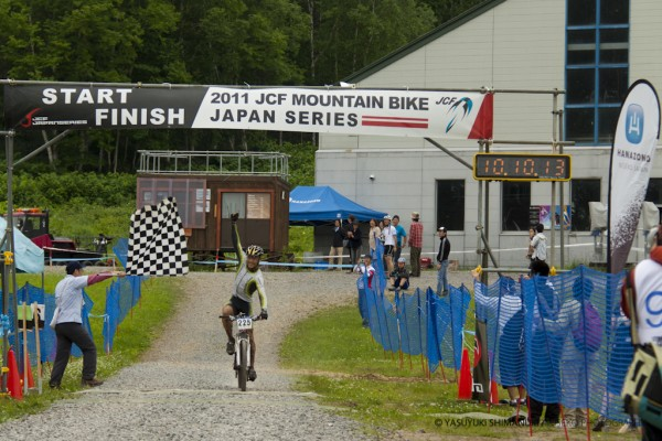 JCF Japan Series X Country HANAZONO MTB Cup- summer activity in Niseko Japan