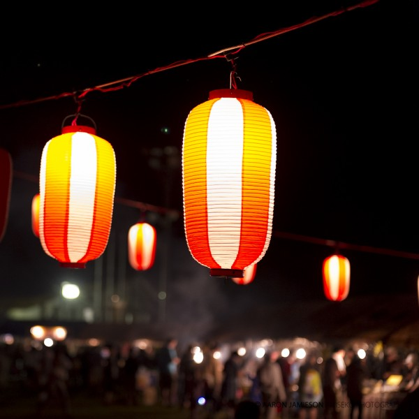 Lanterns - a sure sign of food and festivity!