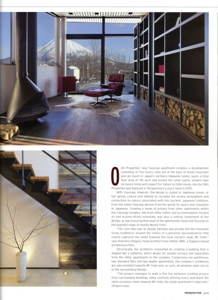 Yasuragi Penthouse/Staircase Feature - Perspective Magazine July 2011