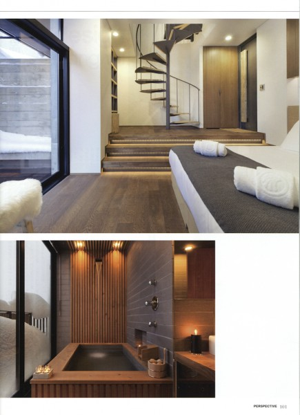 Yasuragi Apartment Bedroom/Bathroom - Perspective Magazine July 2011