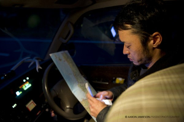 Road maps and mobile phones.