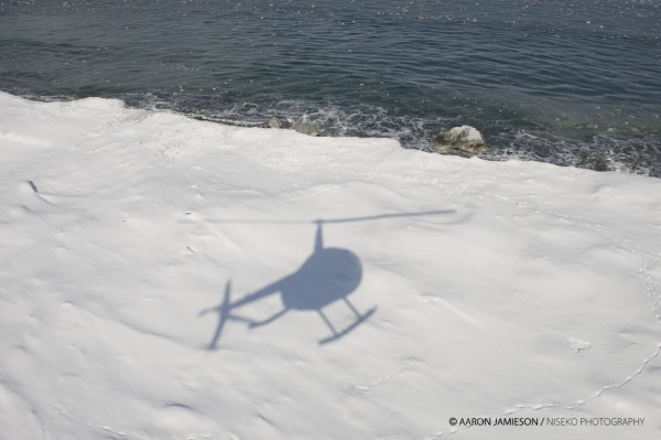 Heli Shadow.
